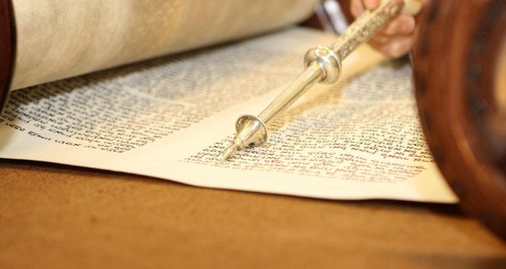 מקרא מגילה